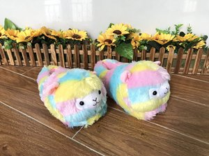 Grass Mud Horse slipper net red beast Alpaca rainbow winter Unicorn Plush warm stripe slipper