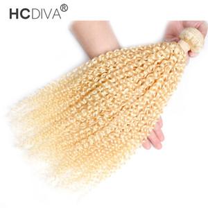 Preço por atacado 613 loira cabelo virgem brasileira 1 pacote 100Grams extensão de cabelo peruana onda corporal reta onda de água profunda curly