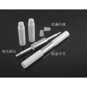 2017 New 200pcs 4ML Double Ended Lipstick Tube, Lip Balm Tube with Brush Transparent, Round Cosmetic Container, Plastic Packagin