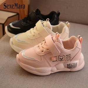 2020 New Children Shoes Kids Boys Girls Cute Bear Leather Breathable Sport Running Sneakers Shoes Baby calzado infantil C12182 Y1117