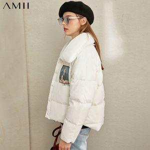 AMII Minimalism Women Winter Thick Printed Short White duck down Coat Fashion Causal 90%White duck down Female Jacket 11840220 Y1112