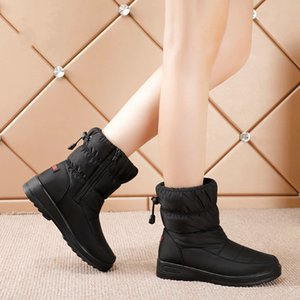 Hot Sale MCCKLE Winter Boots Women's Mid-Calf Snow Boots Women Shoes Wedges Warm Fur Female Boot Shoes Chaussure Femme Botines Mujer 2020