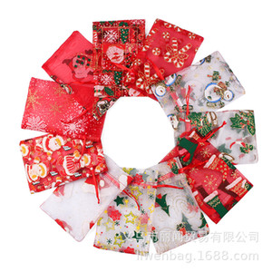 Christmas Candy Organza Bag Drawstring Pouches Gauze Yarn Candy Gift Bag Jewelry Packaging Bags Xmas Decoration Packing Bags LLS158