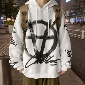 Sweater men's hip hop fashion  fat big size trendy Hoodie fall loose and versatile casual couple coat