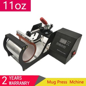 Easy 11oz Mug Press Machine Sublimation Printer Heat Press Machine Heat Transfer Mug Printing