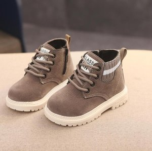 Fashion Children Casual Shoes Baby Boys Girls Martin Boots Kids Running Shoes Kids Brand Sport White Child Shell Sneakers