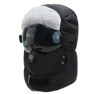 New Fashion Warm Men Original Design Winter Hats For Women Waterproof Hood Hat With Glasses Cap Balaclava