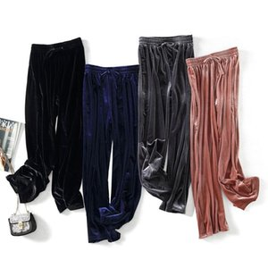 Women's home clothes pajamas pants Golden velvet Wide leg pants Autumn And Winter Sportswear oversize female lounge wear Sleepwe