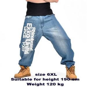 VXO erkek Dekanları Hip-Hop Erkek Baskı Adam Gevşek Hip Hop Kaykay Kot Baggy Pantolon Denim