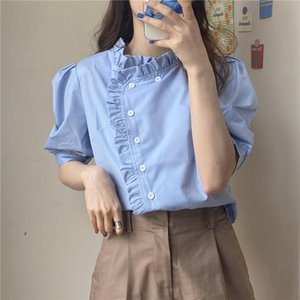Chic Solid Puff Sleeves Loose Short Sleeve Gentle 2020 Tops Summer Leisure New Arrival All Match OL Casual Shirts