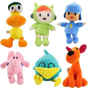 Boku-6 you Pokoyo toy store, Elly Pato, loula, dog, elephant, soft fill, animal toys, party supplies, 12-26 cm