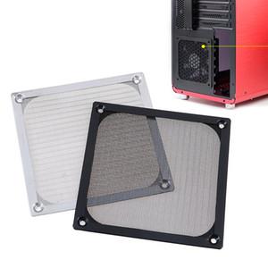 Fans & Coolings 12cm PC Cooler Fan Filter Dustproof Computer Case Cover Mesh Dust Net Guard For Cooling 120x120mm