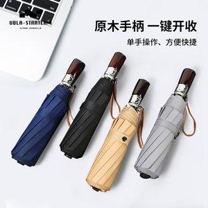 Full automatic Wooden Handle Umbrella Ten bone three fold folding portable business umbrella logo custom wholesale