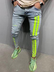 Autumn Fashion Jeans For Men Skinny Striped Zipper Denim Hole Wash Vintage Hip Hop Work Trousers Slim Printed Jeans Size S-4XL