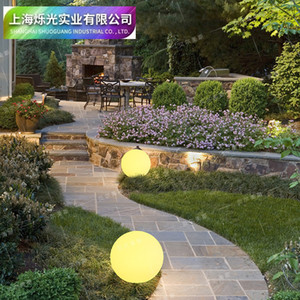 LED shining colorful round ball outdoor waterproof color sphere inserted grass lamp colorful solar landscape light