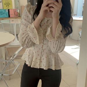 Chic Korean Square Collar High Waist Florals Slim 2020 Streetwear Sweet Blouses All Match Women Cute Short Shirts