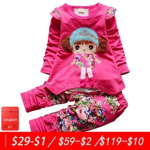 New fashion baby girl clothes casual two-piece baby girl clothing long-sleeved T-shirt cartoon cute flower print baby girl suit F1210