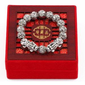 plating Antique Silver Lucky National Wind pixiu Bracelet for Men