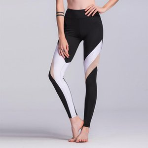 New Arrival Fitness Pant Yoga Sport Legging Plices Stretchy Women Sportswear Skinny Tight High Elasticity Pant Gym Trouser Black