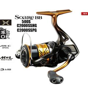Shimano Soare BB 500S C2000SSSPG C2000SSHG 3-4 (كجم) اسحب ماكس 5 + 1 BB X-SHIP MGL ROTOR Light Game Spinning Fishing Reel