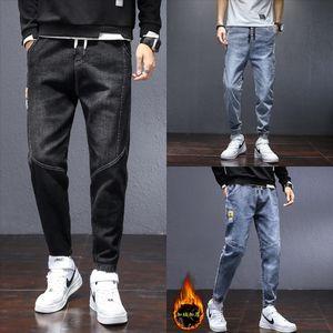 GDA COLORES Hombre Harem Trendy Retro Lavado Jeans Pantalones vaqueros Pantalones Casual Cool Cool Nuevo Estilo Viento Urbano Moda -