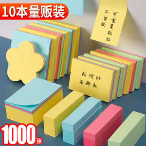 Sticky Note Cute Korean Style Sticky Note Paper Ins Student Sticky Sticker Note Tear-Able Notebook School Supplies