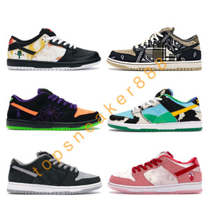 Sb Dunk Low SB Travis Scott sb Cactus Jack الرجل السببية الأحذية dunks منخفضة ts النساء dunks انخفاض strangelove حجم uk3-9 dunks انخفاض النساء حذاء رايجون الظل مكتنزة تحتها