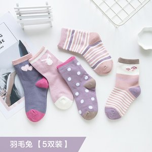 Children's socks cotton spring and autumn winter baby baby baby socks boys girls breathable in stockings