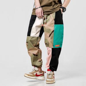 Lappster Hip Hop Camo Renk Bloğu Kargo Pantolon Erkekler Harem Pantolon 2020 Tulum Erkek Japon Steetwear Sweatpants Pamuk Pantolon J1218
