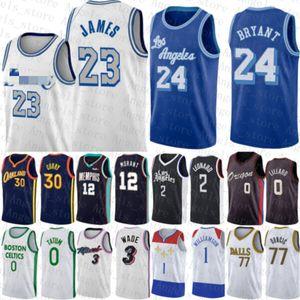 2020 2021 NUEVO Jersey de baloncesto LeBron 23 James Kawhi Jayson 0 Tatum 2 Leonard Ja 12 Morant Ray 34 Allen PortlandSenderoChaqueta de sport