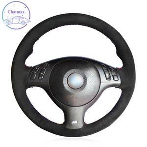 DIY Частный индивидуальный автомобиль на крышке рулевого колеса для BMW E46 E39 330i 540i 525i 530i 330Ci M3 01-03 Рука Швейная углеродная кожаная одежда Украшения