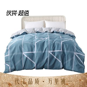cotton quilt 100% cover 1.5m1.8m single double 200x230 student dormitory male and female