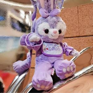 Purple Stella Rabbit Thai Version Thaïlandaise Pajamas Star Dailu Grab Peluche Poupée Poupée Dépancheuse ACQ3