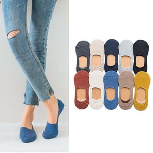 Casual Classic cotton women socks Solid Color socks Slippers no slip super sweet loafer invisible for christmas