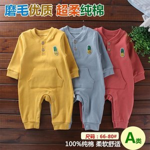 Baby one piece spring autumn winter long sleeve clothes newborn fashion boys and girls Rompers out wear