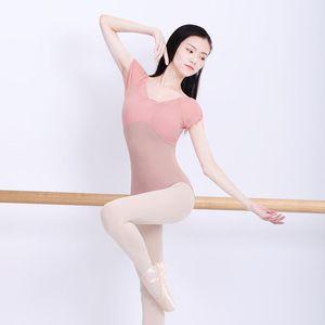Ballet Leotards For Women Dance Costume Short Long Sleeve Mesh Splice Adult Ballet Dance Wear Gymnastics Leotard