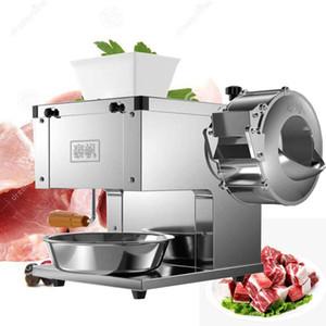 Desktop Meat Slicer Vegetable Slicer Shredder Multifunctional Meat Shredder Dicing Machine