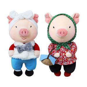 Couple mignon A Bao Pig Super Peluche jouet jouet pour petit ami petite poupée fille smjt