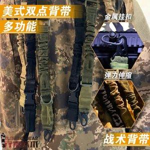 Element Outdoor Military Water Labyrinth Shell Strap Doppelpunkt Amerikanisch Luxus Einstellbar Schnellverschluss Schultergurt Taktisches Seil