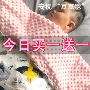 Childrens Peas Blanket Baby Blanket Baby Summer Thin Air Conditioning Quilt Newborn Cotton Comfort Blanket Four Seasons Universal