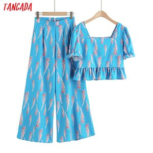 Tangada Korea Chic Blue Floral Print Print Women Skirt 세트 2020 패션 새로운 정장 2 조각 세트 달콤한 상단 및 바지 2F38 A1112