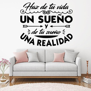 Spanish Quotes Wall Stickers For Wall Phrases French waterproof Decals For Living Bedroom Decor Romantic Wallpaper Mural RU150