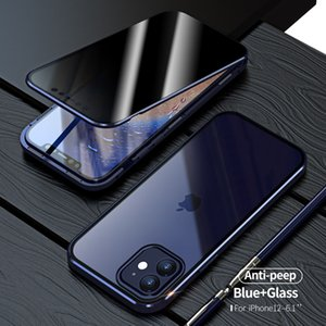 Magnetic Anti peeping privacy 360 For iphone 12 mini pro Case shell case Glass For iphone 12promax case funda luxury coque cover