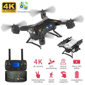 4K RC Drone 5G GPS With Wide Angle HD Camera WIFI FPV Quadcopter MV Editor Helicopter Gesture Photo Foldable Portable Dron hristmas Toys