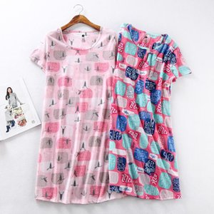 2020 Female Summer Casual Cartoon Loosen nighty dress Ladies 100%Cotton Nightgown Women Short Sleeve Round collar sleepshirt XXL