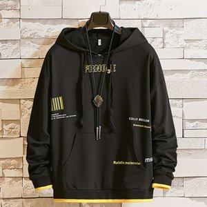 Mantlconx Nueva moda sudaderas con capucha para la primavera Harajuku Streetwear Hip Hop Sweatshirt Hombre Sudadera con capucha negra Hombres