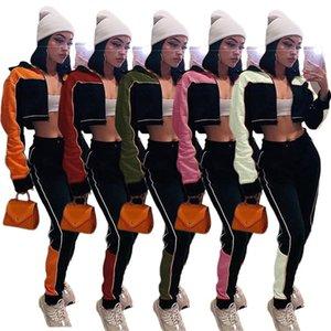 Nuevos trajes de dos piezas para mujeres Swearsthing Patchwork Zip Top Chaqueta Sweetpants Joggers Traje de chándulas Juego de coincidencia Venta al por mayor