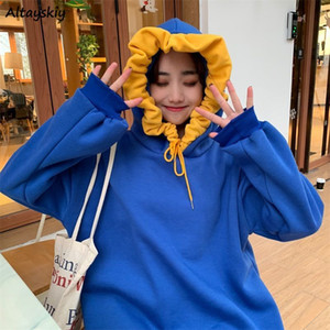 Hoodies Women Short Style Drawstring Thick Warm Winter Hooded Letter Printed Big Pocket Daily Students All-match Chic Sweatshirt F1204