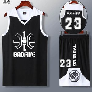 20 years new suit men's adult children's clothing student competition team uniform basketball vest