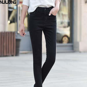 Nijiuding весна последняя высокая талия корейские джинсы женские ноги карандаш брюки дикие тонкие тонкие упругие брюки мода джинсы женские1